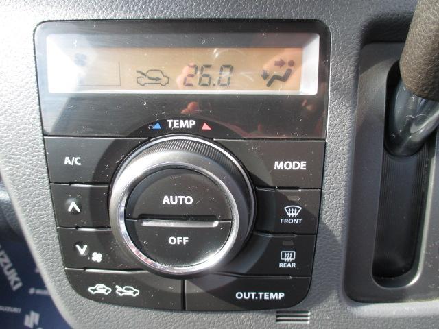 【フルオートエアコン】ご自宅のように温度設定だけで快適に過ごせます◎