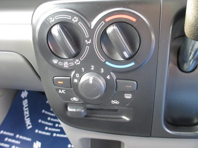 【エアコン】マニュアルエアコン。効きもバッチリです◎