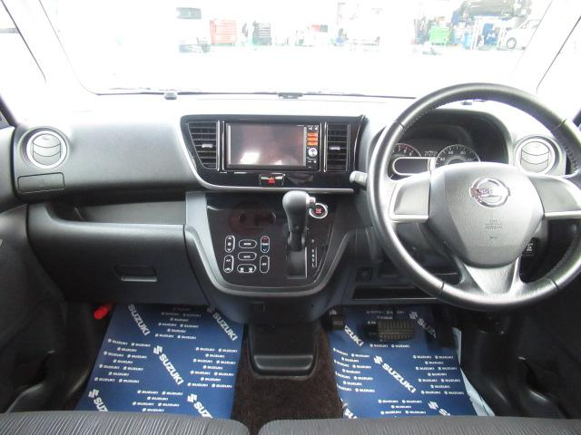 ハイウェイスターX 4WD キーレスプッシュスタート(4枚目)