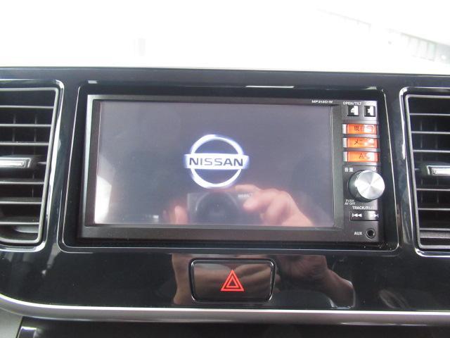 ハイウェイスターX 4WD キーレスプッシュスタート(11枚目)