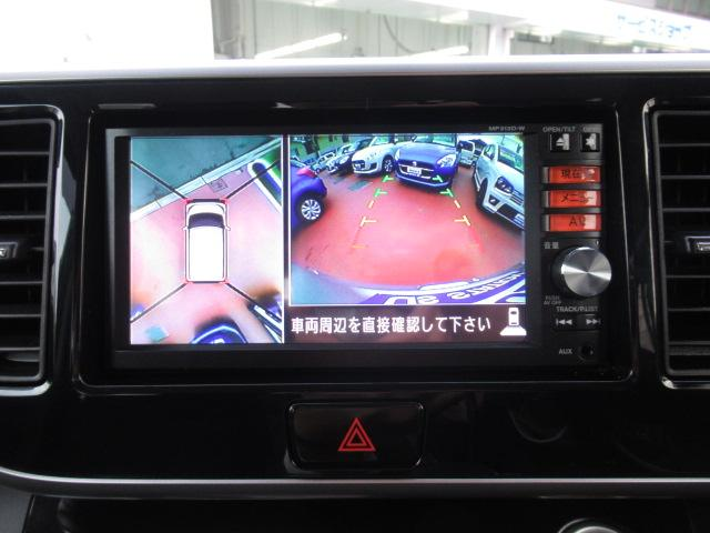 ハイウェイスターX 4WD キーレスプッシュスタート(12枚目)