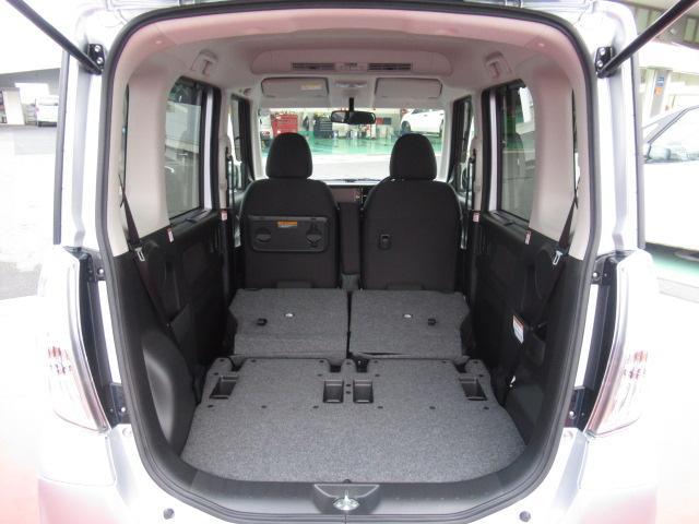 ハイウェイスターX 4WD キーレスプッシュスタート(20枚目)