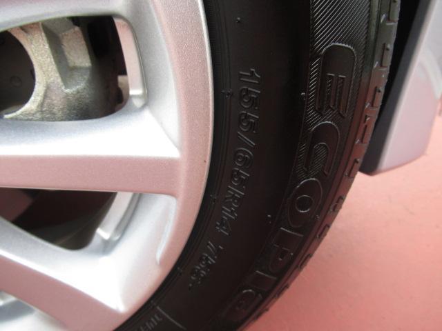 ハイウェイスターX 4WD キーレスプッシュスタート(31枚目)