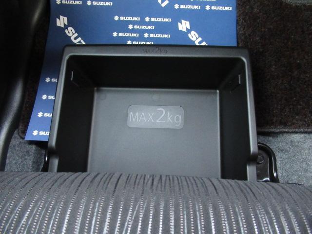 ハイウェイスターX 4WD キーレスプッシュスタート(40枚目)