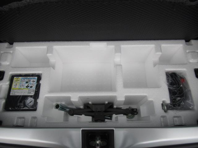 Lリミテッド 2型 前後衝突被害軽減装置 HIDヘッドライト(20枚目)