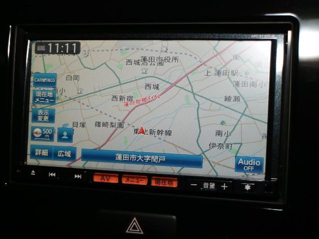 ドルチェX ベンチシート ETC(12枚目)