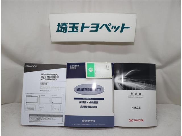 スーパーGL ダークプライムII フルセグ メモリーナビ DVD再生 バックカメラ 衝突被害軽減システム ETC 両側電動スライド LEDヘッドランプ ワンオーナー(14枚目)