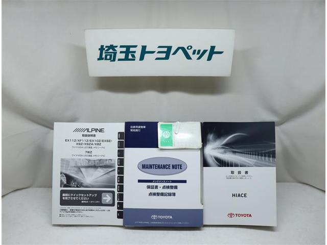 スーパーGL 50TH アニバーサリーリミテッド フルセグ メモリーナビ DVD再生 バックカメラ 衝突被害軽減システム ETC ドラレコ 両側電動スライド LEDヘッドランプ ワンオーナー 記録簿 ディーゼル(14枚目)