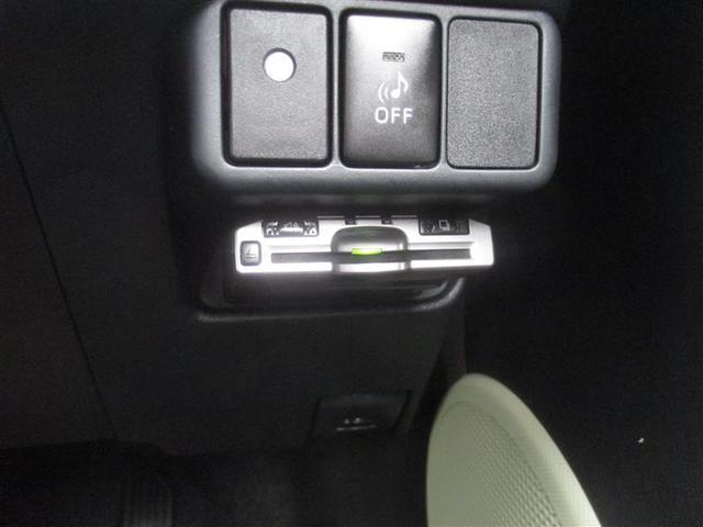 トヨタ アクア G メモリーナビ バックモニター ボディコーティング