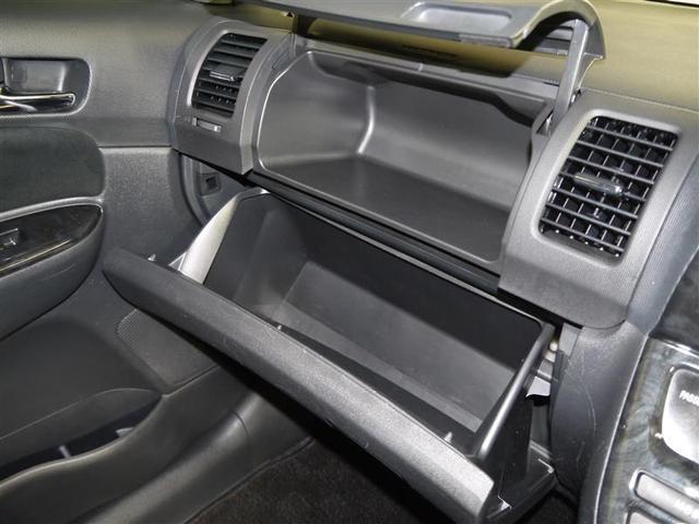 トヨタ ウィッシュ Xリミテッド HDDナビ HIDヘッドライト 1オーナー