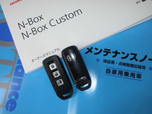 ホンダ N BOX G・Lパッケージ 元当社デモカー 新品ケンウッド製ナビ