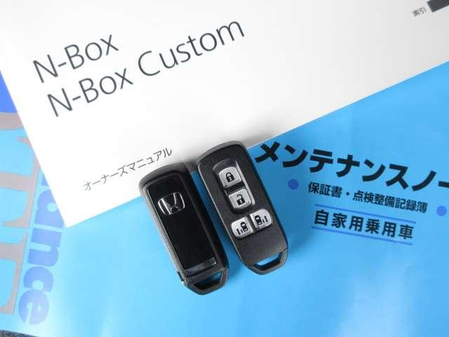ホンダ N BOX G SSパッケージ 元当社デモカー 新品ケンウッド製ナビ