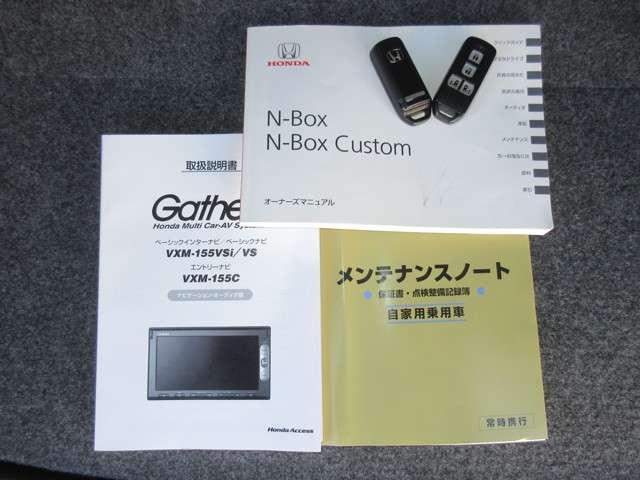 G ターボSSパッケージ 純正メモリーナビ Rカメラ ETC(19枚目)