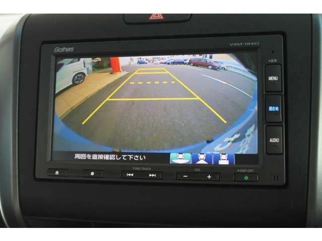 G・ホンダセンシング メモリーナビ リアカメラ ETC(4枚目)