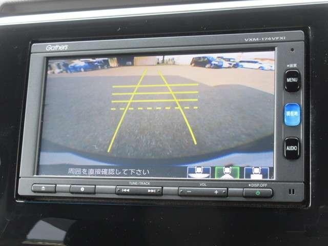 G ホンダセンシング 純正メモリーナビ Bluetooth ETC Rカメラ(5枚目)