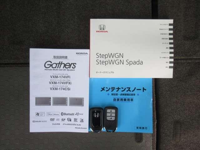 G ホンダセンシング 純正メモリーナビ Bluetooth ETC Rカメラ(19枚目)