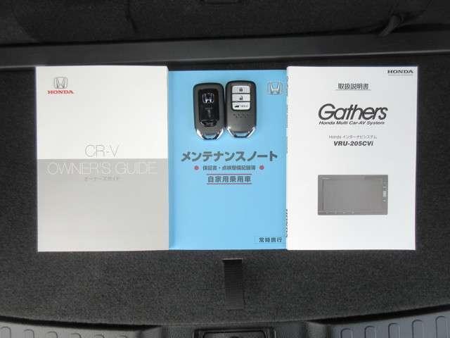 EX・マスターピース 当社試乗車 純正メモリーナビ Bluetooth(18枚目)