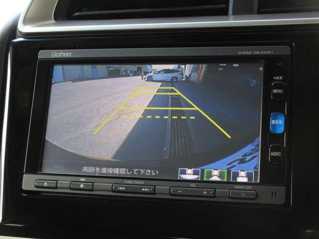 13G・Fパッケージ コンフォートエディション 純正メモリーナビ Bluetooth ETC Rカメラ(5枚目)