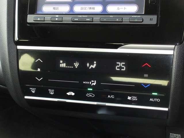 13G・Fパッケージ コンフォートエディション 純正メモリーナビ Bluetooth ETC Rカメラ(14枚目)