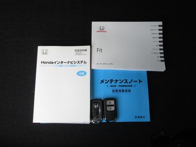 13G・Fパッケージ コンフォートエディション 純正メモリーナビ Bluetooth ETC Rカメラ(19枚目)