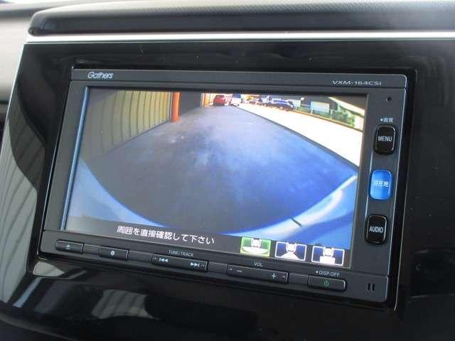 スパーダアドバンスパッケージβ 準備メモリーナビ Bluetooth ETC Rカメラ(5枚目)