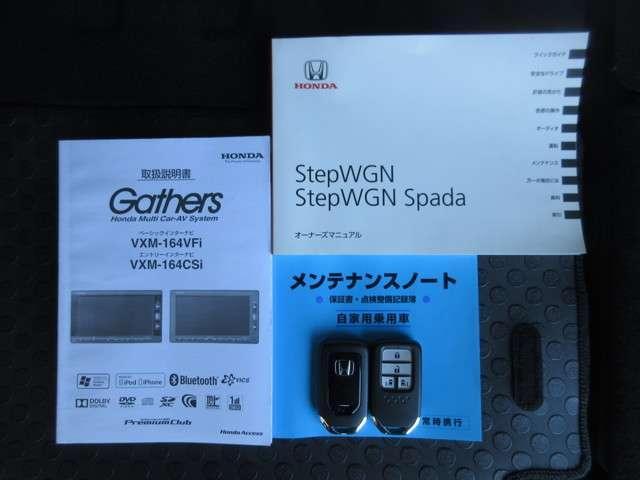 スパーダアドバンスパッケージβ 準備メモリーナビ Bluetooth ETC Rカメラ(17枚目)