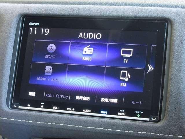 ハイブリッドRS・ホンダセンシング 純正8インチナビ Bluetooth ETC Rカメラ(4枚目)