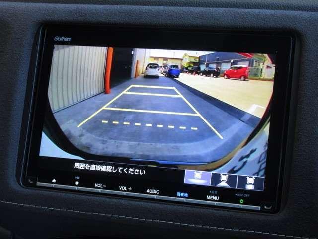 ハイブリッドRS・ホンダセンシング 純正8インチナビ Bluetooth ETC Rカメラ(5枚目)