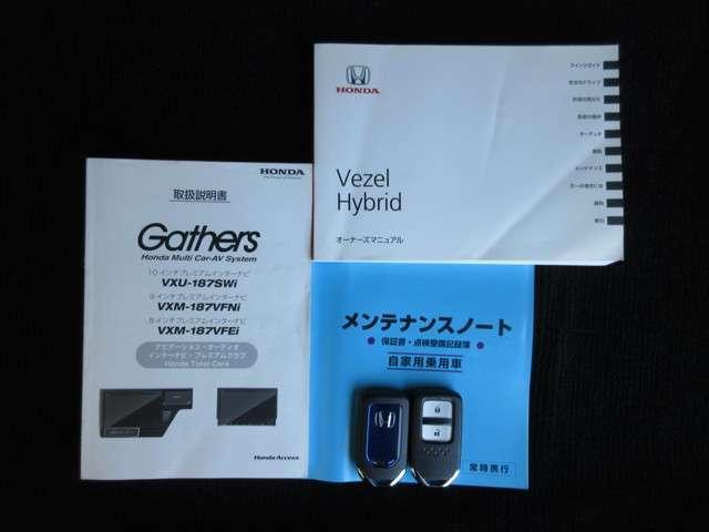 ハイブリッドRS・ホンダセンシング 純正8インチナビ Bluetooth ETC Rカメラ(17枚目)