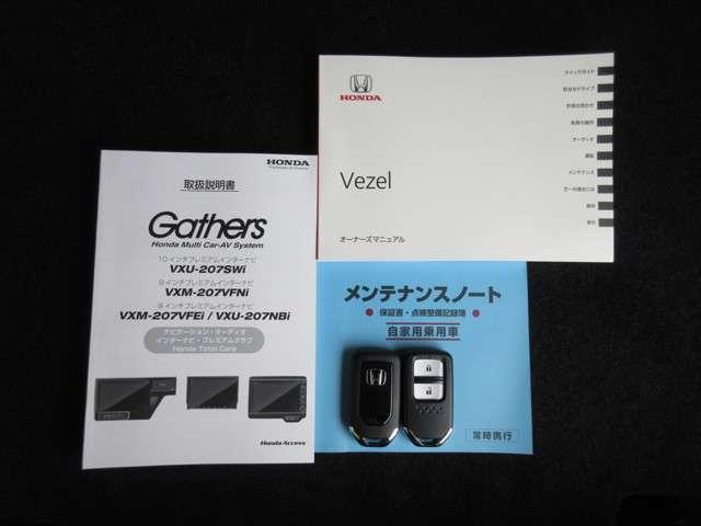 ツーリング モデューロX・ホンダセンシング 純正ナビ Bluetooth ETC Rカメラ 1オーナー(18枚目)