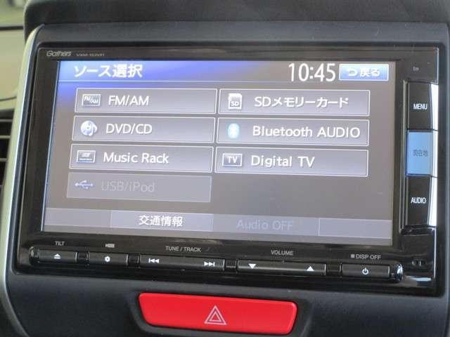 ホンダ N BOX G ターボSSパッケージ 5STARSセレクション 純正メモ