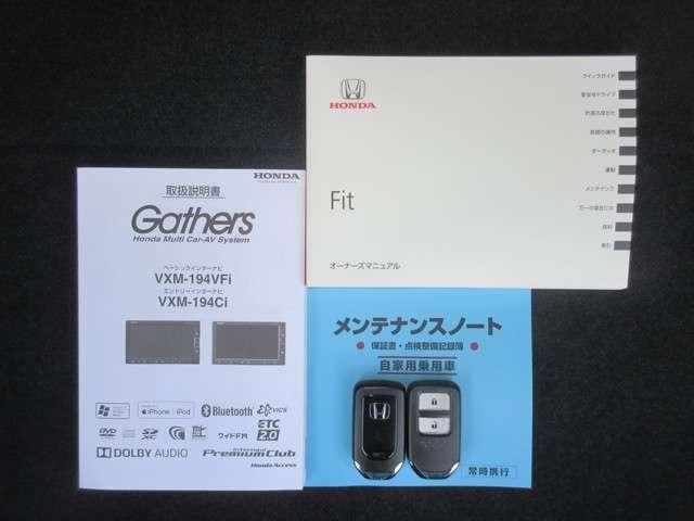 13G・F 当社試乗車 純正メモリーナビ Bluetooth(19枚目)