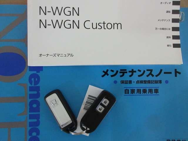 ホンダ N-WGNカスタム G ターボSS2トーンカラースタイルパッケージ元当社デモカー