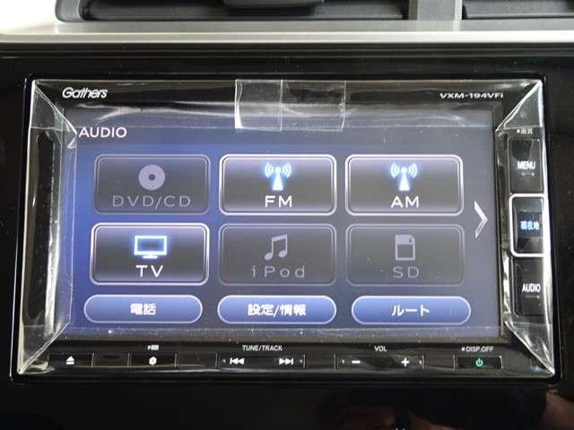 ホンダアクセス製メモリーナビゲーション≪VXM-194VFi≫を装備。CD・DVD再生/フルセグTV付き。これで土地勘の無い所でも道に迷わず安心ですね。ドライブが一層楽しくなりますよ。
