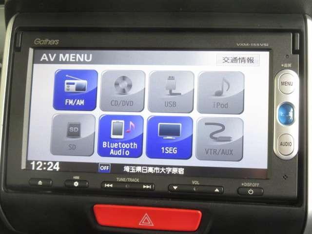ホンダアクセス製メモリーナビゲーション≪VXM-155VSi≫を装備。CD・DVD再生/ワンセグTV付き。これで土地勘の無い所でも道に迷わず安心ですね!ドライブが一層楽しくなります!