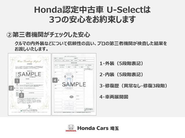13G・L ホンダセンシング 当社試乗車 純正メモリーナビB(26枚目)