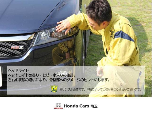 13G・L ホンダセンシング 当社試乗車 純正メモリーナビB(29枚目)