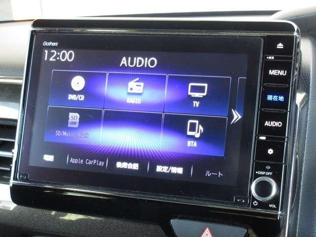 G・Lホンダセンシング 純正8インチナビ Bluetooth ETC ドラレコ(4枚目)