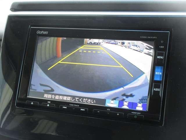 スパーダアドバンスパッケージβ 純正メモリーナビ Bluetooth ETC Rカメラ(5枚目)