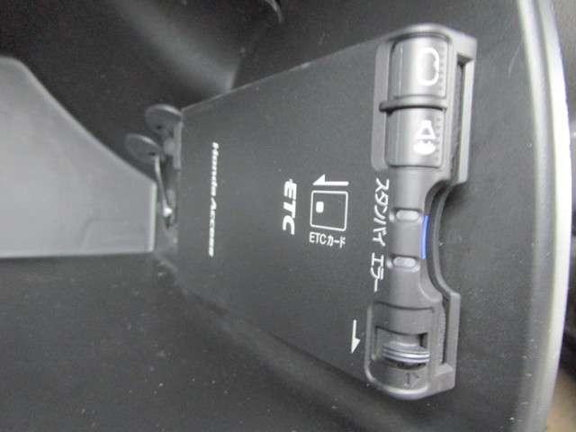 G ジャストセレクション イクリプス製メモリーナビRカメラ(5枚目)