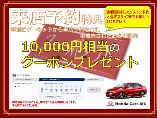 ハイブリッドアブソルート・ホンダセンシングEXパック DVD(2枚目)