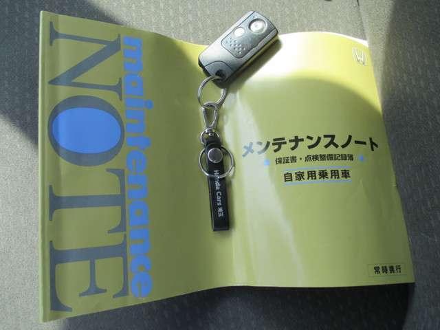 D DVD視聴パイオニアメモリーナビフルセグ(17枚目)