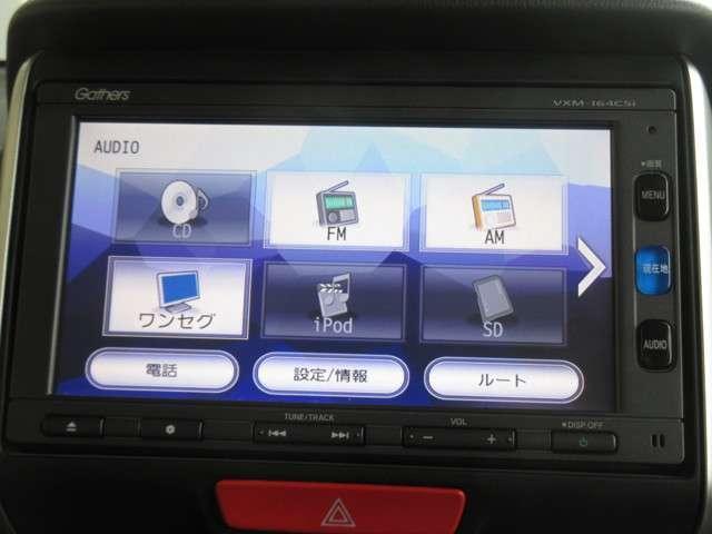 ホンダアクセス製メモリーナビゲーション≪VXM-164CSi≫を装備。CD再生/ワンセグTV付き。これで土地勘の無い所でも道に迷わず安心ですね!ドライブが一層楽しくなります!