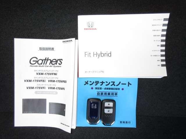 Lパッケージ 純正メモリーナビ Bluetooth ETC Rカメラ(19枚目)