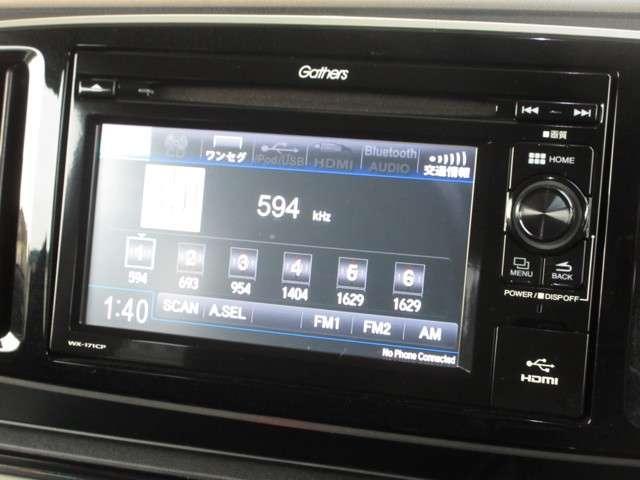 プレミアム ツアラー4WD ディスプレイオーディオ ETC シートヒーター(14枚目)