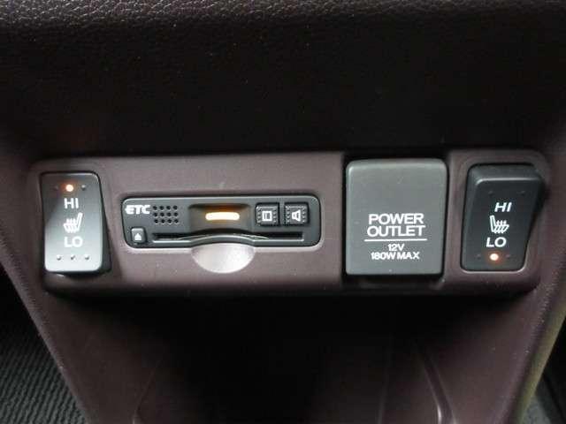 プレミアム ツアラー4WD ディスプレイオーディオ ETC シートヒーター(17枚目)