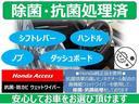 G・ターボAパッケージ インターナビ(3枚目)