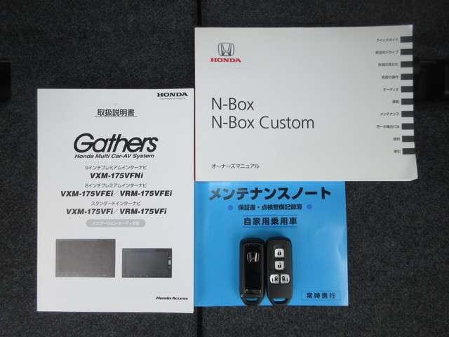 G SSブラックスタイルパッケージ 純正メモリーナビ Bluetooth ETC Rカメラ(19枚目)
