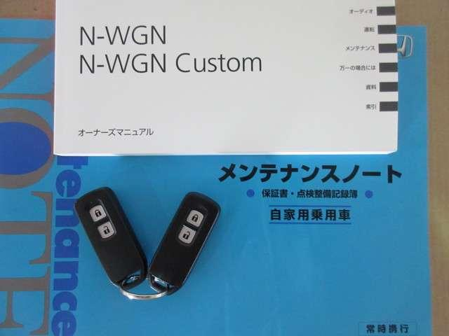 ホンダ N-WGN SSコンフォートP CTBA シートヒーター 元デモカー