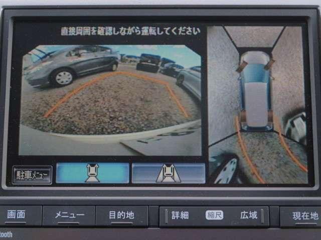 Zi ナビ マルチカメラ Rモニター ACC CMBS(3枚目)